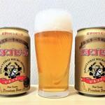 エチゴビール - 『エチゴビール(ピルスナー)』~!! 苦みはそんなに強くなく、喉ごしが良く爽やかな呑み心地のラガー~♪(* ̄∇ ̄)ノ