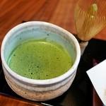 茶彩 絲 -
