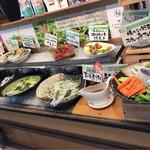 サクヤ 長屋門 ダイニング - 野菜を中心に豊富な料理