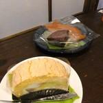 ルスルス - お友達の選んだ焼き菓子は、猫型の御神本サブレ&ショコラ♡