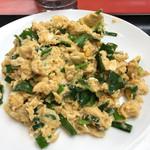 麗華 - 料理写真:ランチニラ玉定食