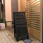 umitoyama -