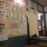 関所茶屋 - 店内(お座敷のほう)