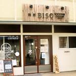 麵屋 BISQ - 外観