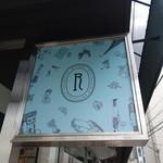 RITUEL - ☆ロゴの統一感も◎(^^ゞ☆