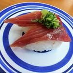無添くら寿司 - 生カツオ