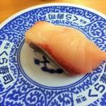 無添くら寿司 - みかんブリ