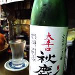 立呑旬鮮 すーさん - 日本酒