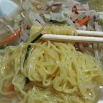 丸仙食堂 - 麺アップ
