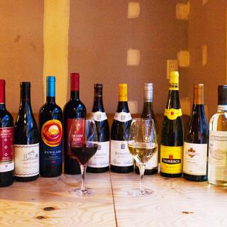 世界各国のインポーター厳選ワインを常時完備!!