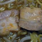味噌麺処 楓 - チャーシュー