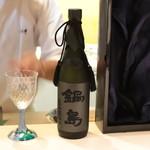 味あら井 - 日本酒:鍋島 ブラックラベル