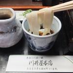 川井屋本店 - (2017年08月)
