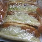 まるき製パン所 - ハムカツ