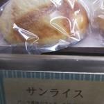 まるき製パン所 - サンライズ