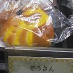 まるき製パン所 - ぞうさん