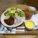 マザーリーフ ティー スタイル - ハンバーグ雑穀ごはん990円