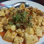 新台北 - 麻婆豆腐、アップ。