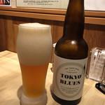 人形町 双庵 - 東京のクラフトビール