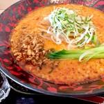 麺屋 大申 - 担々麺 まご780円