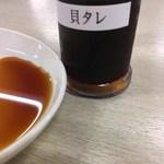 合戦大食事処  - 炭火海鮮焼き用に作られた貝タレ