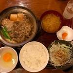 金太郎 - 牛すき焼き鍋定食500円税込は先払いです