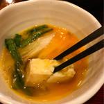 金太郎 - 野菜も程よく入ってます