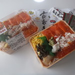 浪花古市庵 - 大漁寿司:カニ・サーモン・イクラ