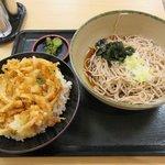 名代 箱根そば - 料理写真:ミニかき揚げ丼セット2017.09.06