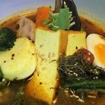 スープカレーの田中さん - 料理写真: