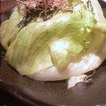 北の味紀行と地酒 北海道 - レタスサラダ