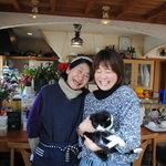 猫ちゃんおもてなしの宿 オーベルゼ レ・ボー -