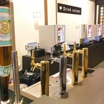 合戦大食事処  - 生ビールサーバーや焼酎サーバー