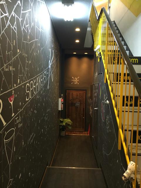 Dining Bar SPEAKEASY - 雑居ビルの奥まった一階にあるよ!
