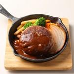 黒牛のハンバーグステーキ
