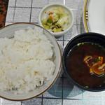 銀座ステーキハウス エリュシオン - 食事セット