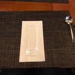 72774307 - 前菜はお箸で食べます