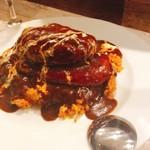 オルトキッチン - 洋食屋さんのジャーマンライス