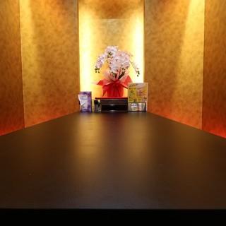 黄金の個室