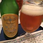 72778519 - 軽井沢高原ビール