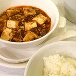 四川飯店 - 麻婆豆腐とごはん