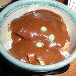 味司 野村 - デミカツ丼。ドミカツ丼ともいわれる