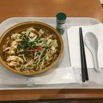 CoCo壱番屋 - 料理写真:カレーフォー830円税込