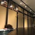 Ramensugimoto - 店内