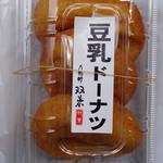 豆腐料理 双葉 - 豆乳ドーナツ 3個
