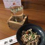 酒房 武蔵 - 料理写真: