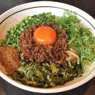 濃厚担々麺はなび - 料理写真:元祖台湾混ぜそば