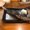 金時 - 料理写真:生サンマ焼き