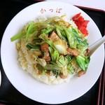 かっぱ食堂 - 肉チャーハン¥950