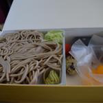 合田 そば店 -